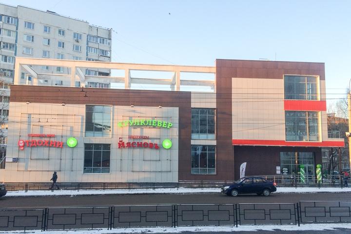 В Видном открылся магазин здорового питания «КуулКЛЕВЕР» - «МясновЪ». Фоторепортаж фото 2