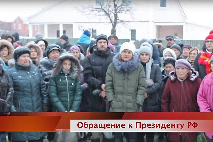 Кадр из видео vk.com/akhomyakov85