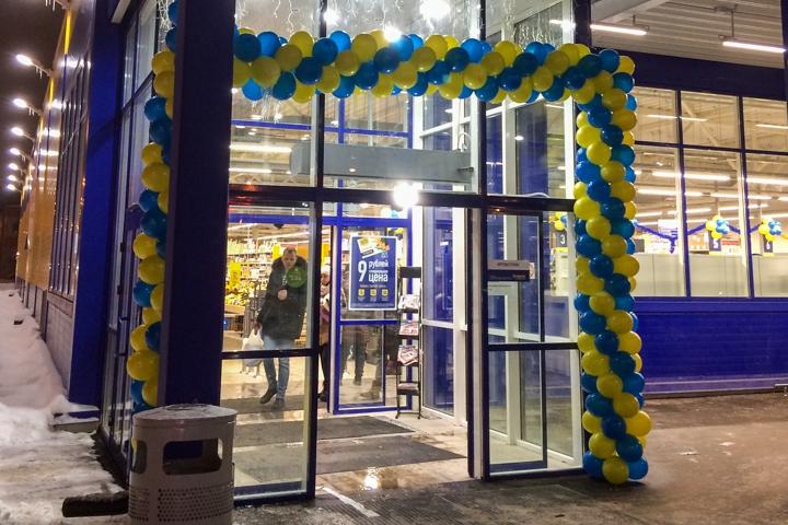 В Видном открылся круглосуточный супермаркет «Лента». Фоторепортаж фото 3