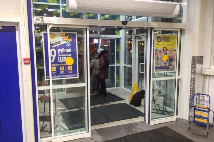 В Видном открылся круглосуточный супермаркет «Лента». Фоторепортаж фото 24