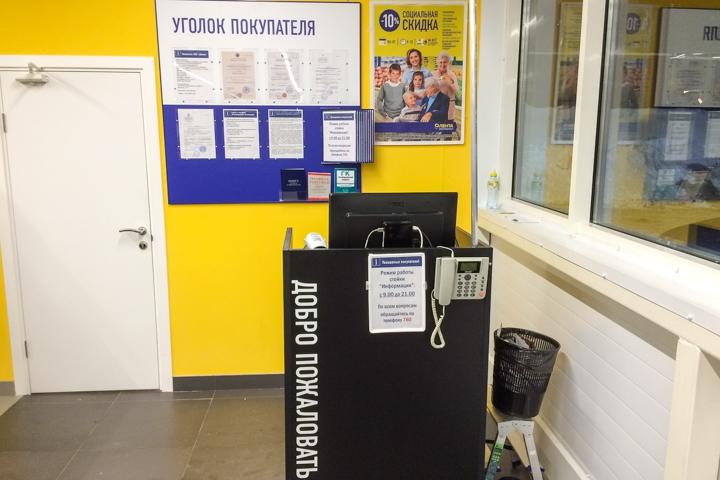 В Видном открылся круглосуточный супермаркет «Лента». Фоторепортаж фото 20