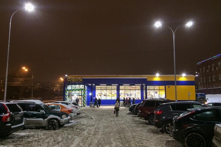 В Видном открылся круглосуточный супермаркет «Лента». Фоторепортаж фото 2
