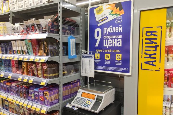 В Видном открылся круглосуточный супермаркет «Лента». Фоторепортаж фото 18