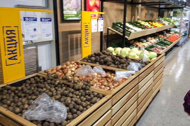 В Видном открылся круглосуточный супермаркет «Лента». Фоторепортаж фото 6