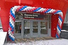 На Павелецкой железной дороге открылась новая станция «Верхние Котлы» с пересадкой на МЦК