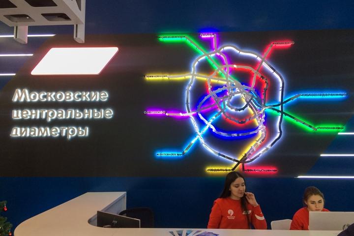 Видное, Москву, Мытищи и Пушкино соединит наземная ветка метро МЦД-5 фото 3