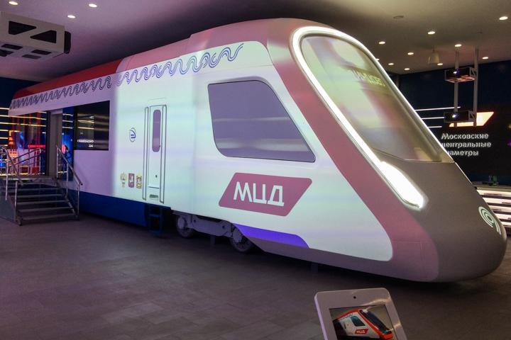 Видное, Москву, Мытищи и Пушкино соединит наземная ветка метро МЦД-5 фото 5