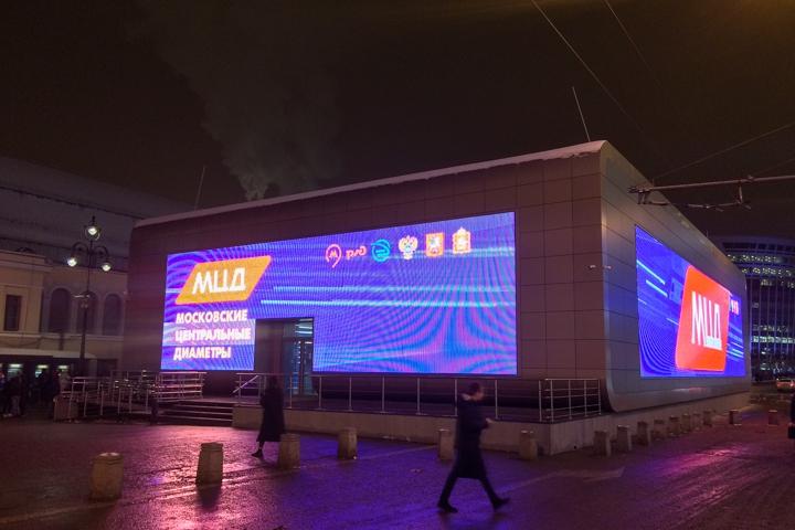 Видное, Москву, Мытищи и Пушкино соединит наземная ветка метро МЦД-5 фото 2