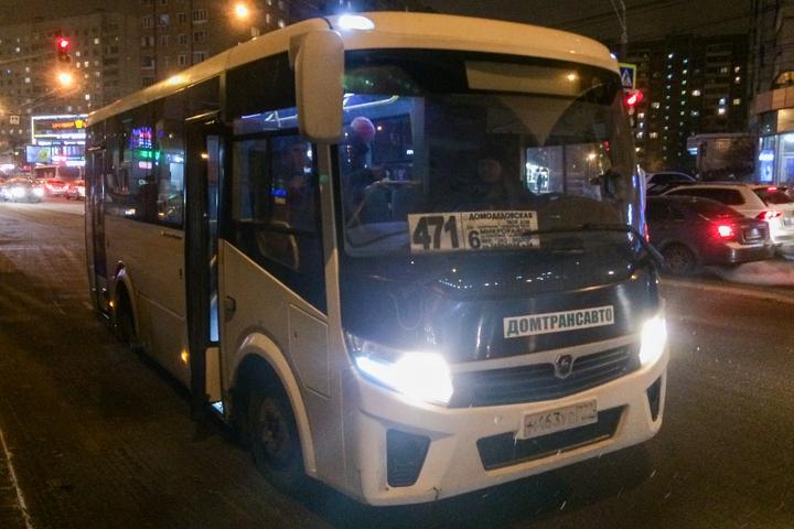 Часть автобусных маршрутов Видновского ПАТП теперь обслуживает частная компания из Домодедово