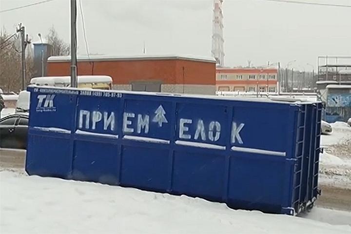 До 1 марта в Видном будут работать пункты приема елок