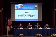 Состоялся отчет главы г.п. Видное Моисея Шамаилова. Видеозапись