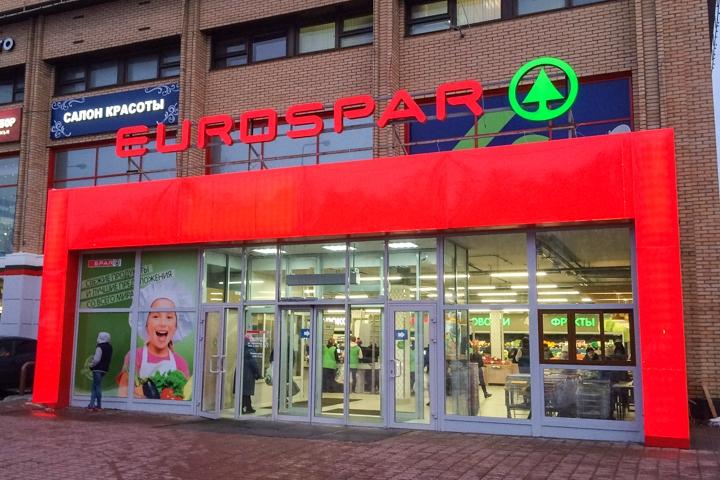 На ПЛК открылся супермаркет EuroSpar. Фоторепортаж фото 2