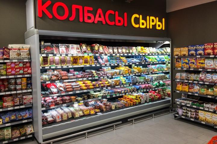 На ПЛК открылся супермаркет EuroSpar. Фоторепортаж фото 12