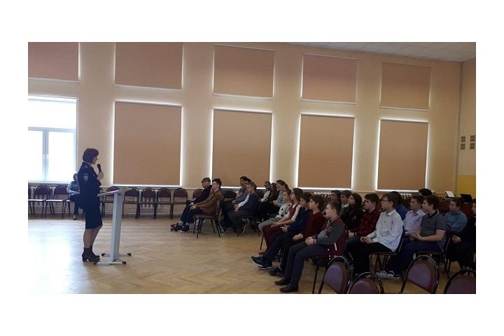 Сотрудники полиции в рамках всероссийской акции «Сообщи, где торгуют смертью» провели профилактическую беседу со школниками