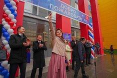 На Сухановской улице в ЖК «Государев дом» открыта новая школа на 1100 мест