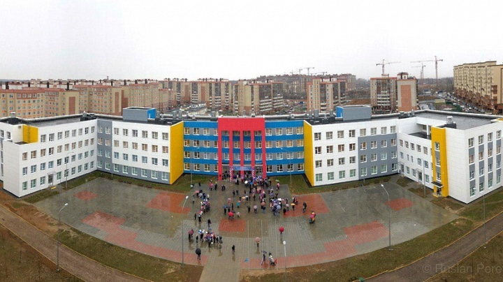 Фото: пресс-служба правительства Московской области