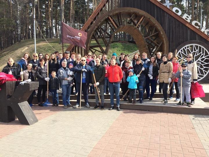 Более 26 тысяч жителей Ленинского района приняло участие в субботнике фото 6