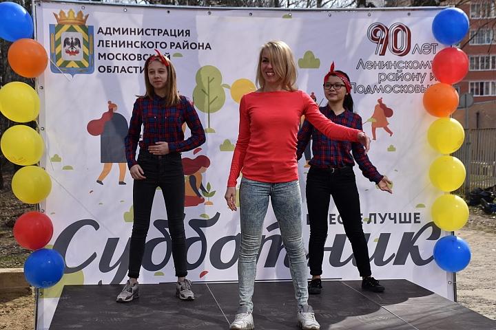 Более 26 тысяч жителей Ленинского района приняло участие в субботнике фото 3