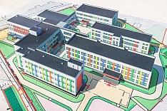 К Видновской гимназии пристроят несколько новых корпусов