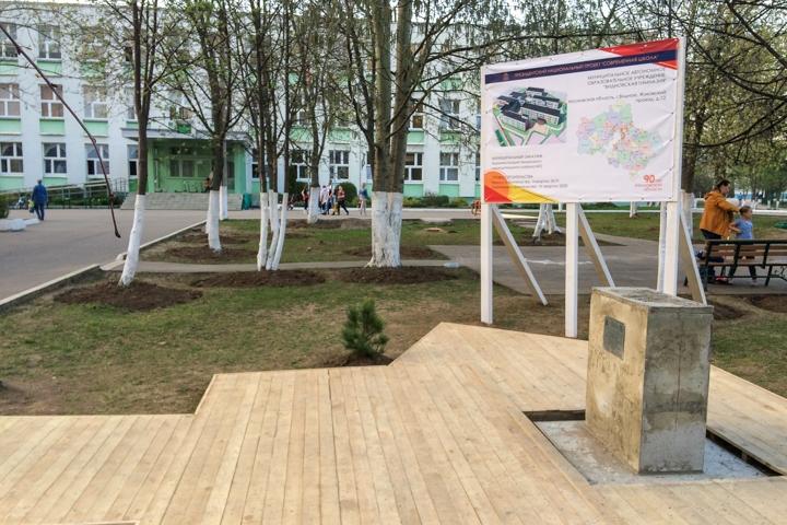 К Видновской гимназии пристроят несколько новых корпусов фото 2