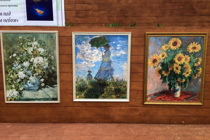В Тимоховском парке открылась «Галерея под открытым небом» из 54 картин. Фоторепортаж фото 16