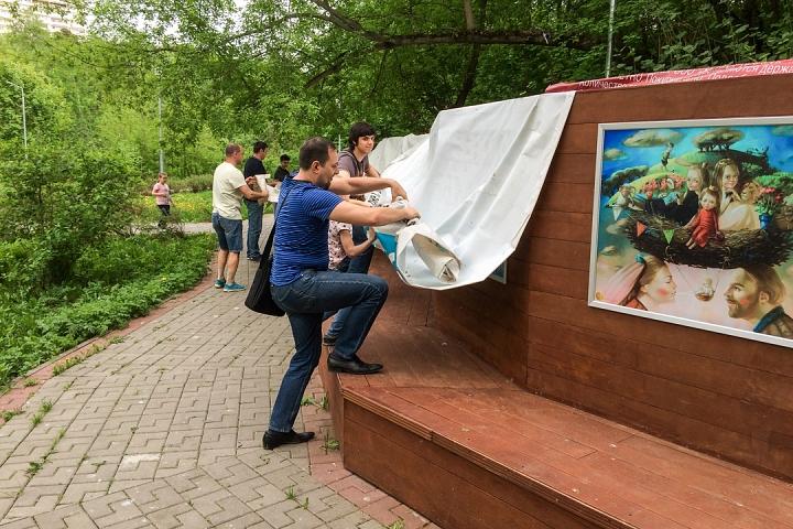 В Тимоховском парке открылась «Галерея под открытым небом» из 54 картин. Фоторепортаж фото 4