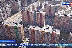 Ежедневные пробки на Володарском и Каширском шоссе к концу года усугубятся. Видеосюжет телеканала «Россия 24»