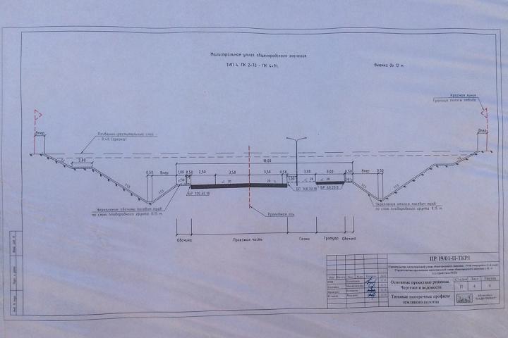 О строительстве дороги-выезда из новых микрорайонов на трассу М-4 «Дон». Июнь 2019. Фоторепортаж фото 3