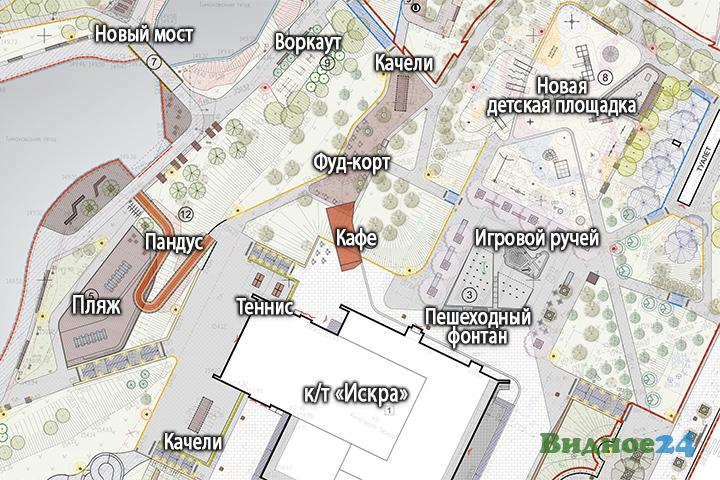 Началась масштабная реконструкция территории вокруг кинотеатра «Искра». Подробно о том, что там будет фото 13