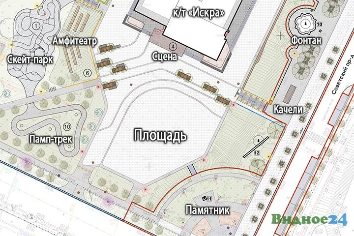 Началась масштабная реконструкция территории вокруг кинотеатра «Искра». Подробно о том, что там будет фото 4