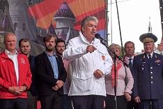В Москве прошел митинг против рейдерского захвата и ликвидации Совхоза имени Ленина. Фото и видео
