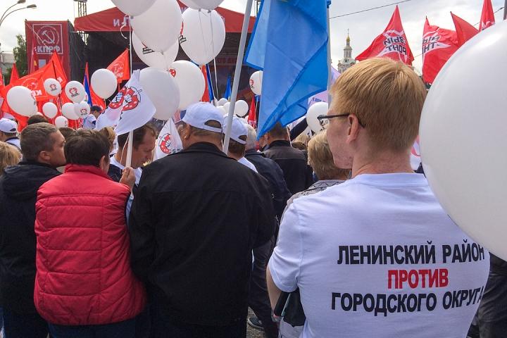 В Москве прошел митинг против рейдерского захвата и ликвидации Совхоза имени Ленина. Фото и видео фото 6