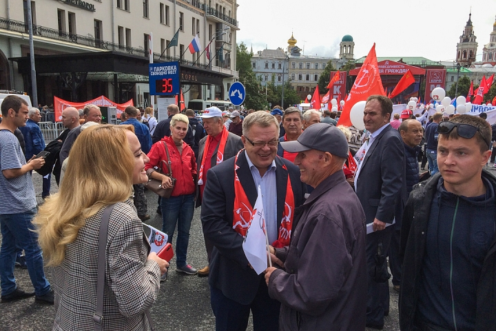 В Москве прошел митинг против рейдерского захвата и ликвидации Совхоза имени Ленина. Фото и видео фото 5