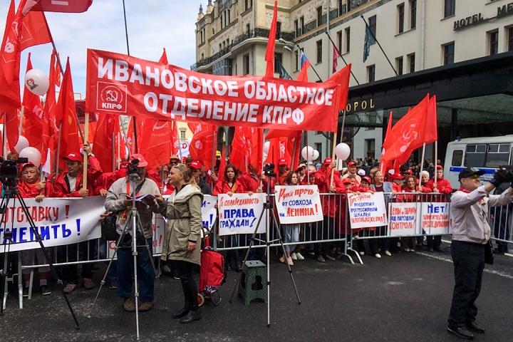 В Москве прошел митинг против рейдерского захвата и ликвидации Совхоза имени Ленина. Фото и видео фото 9