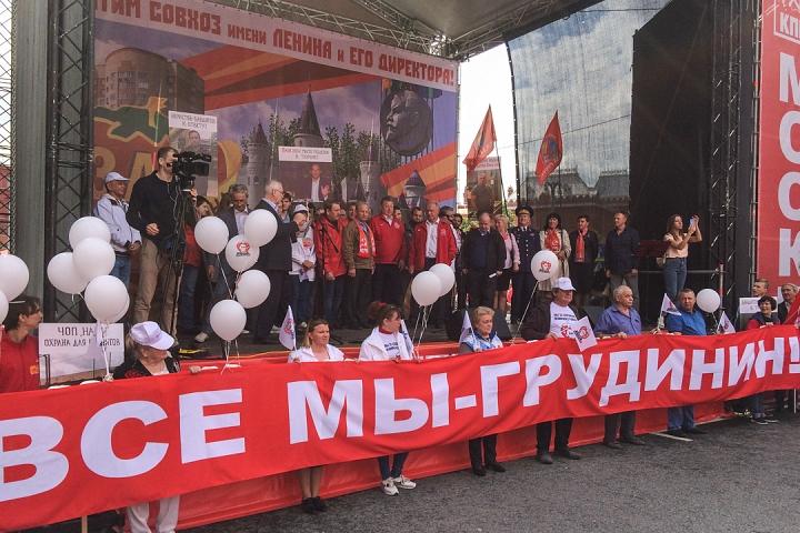 В Москве прошел митинг против рейдерского захвата и ликвидации Совхоза имени Ленина. Фото и видео фото 13