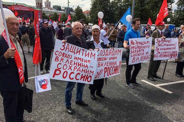 В Москве прошел митинг против рейдерского захвата и ликвидации Совхоза имени Ленина. Фото и видео фото 2