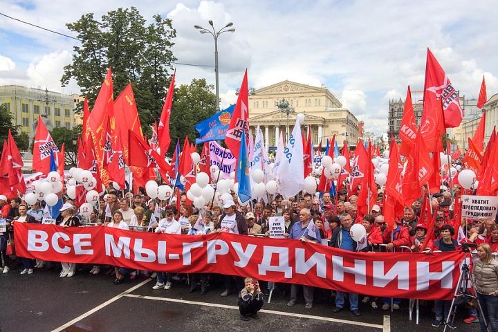 В Москве прошел митинг против рейдерского захвата и ликвидации Совхоза имени Ленина. Фото и видео фото 10