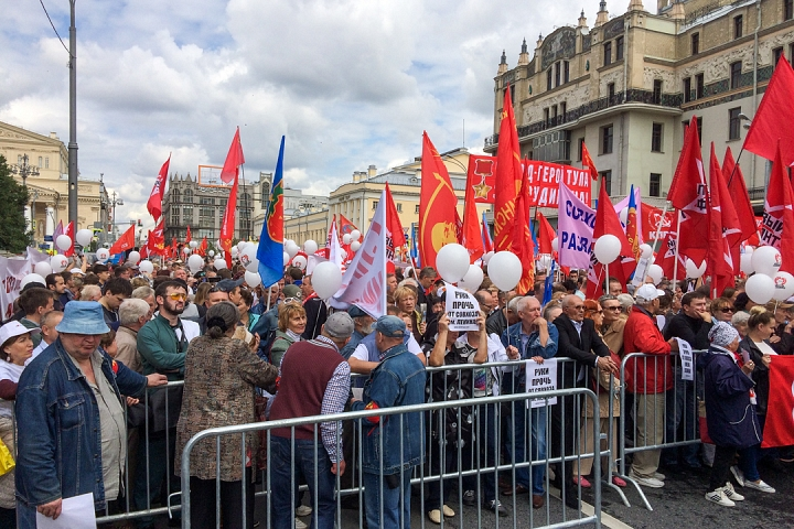 В Москве прошел митинг против рейдерского захвата и ликвидации Совхоза имени Ленина. Фото и видео фото 11