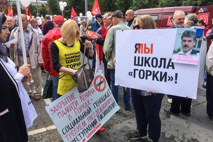 В Москве прошел митинг против рейдерского захвата и ликвидации Совхоза имени Ленина. Фото и видео фото 3