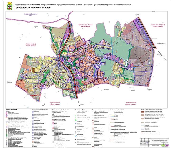 Утвержден новый генеральный план городского поселения Видное фото 2
