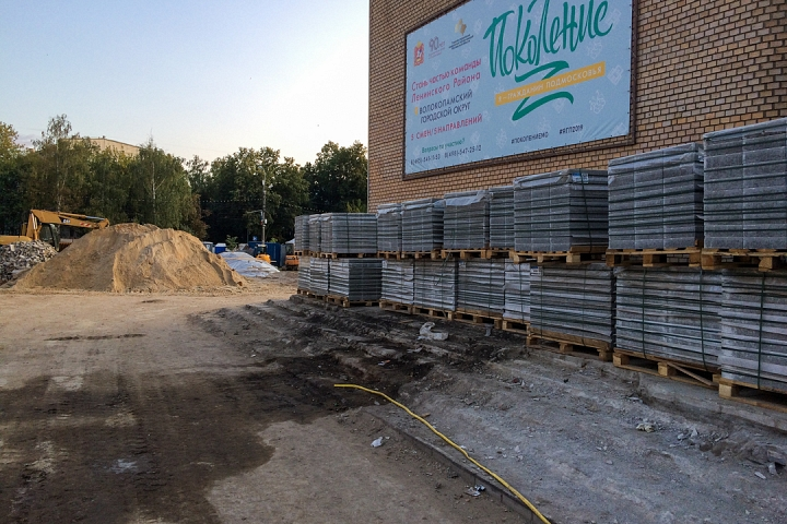 Продолжается реконструкция территории у к/т «Искра», начинается реконструкция фасадов 20-ти ближайших домов. Фоторепортаж фото 40