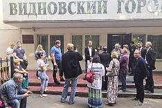 Решение Совета депутатов г.п. Видное о преобразовании в округ Видновский суд посчитал законным