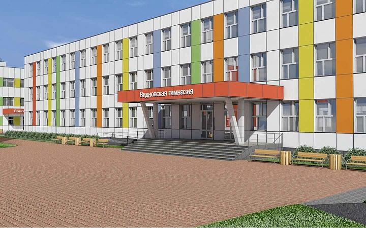 К Видновской гимназии пристроят новые корпуса стоимостью полмиллиарда рублей фото 5