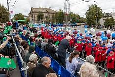 День города Видное и 90-летие Ленинского района отметят с праздничной демонстрацией. Программа мероприятий