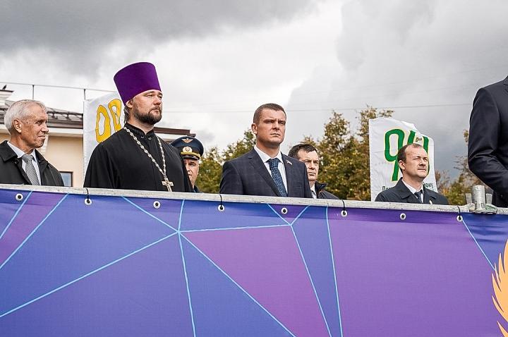 В Видном отметили 90-летие Ленинского района и День города Видное. Фоторепортаж фото 16