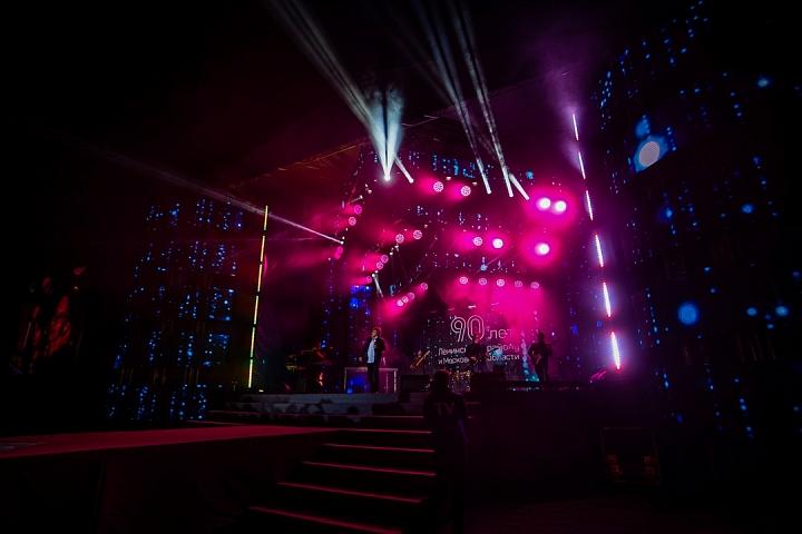 В Видном отметили 90-летие Ленинского района и День города Видное. Фоторепортаж фото 38