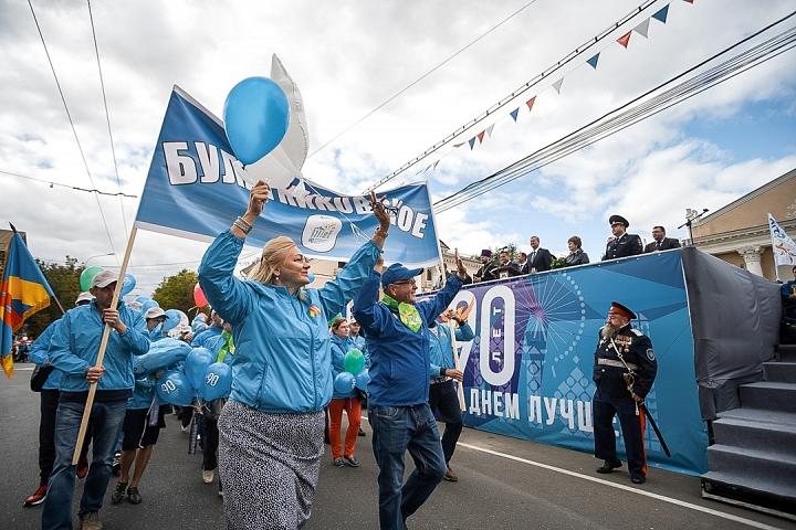 В Видном отметили 90-летие Ленинского района и День города Видное. Фоторепортаж фото 20