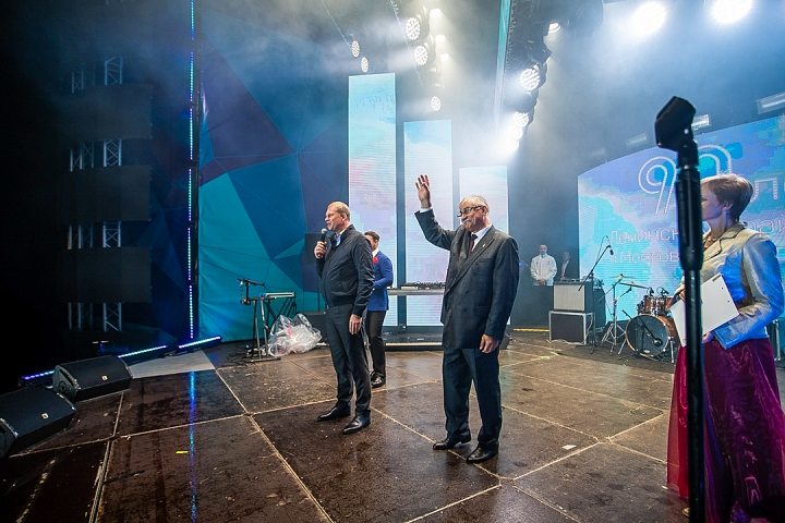 В Видном отметили 90-летие Ленинского района и День города Видное. Фоторепортаж фото 45