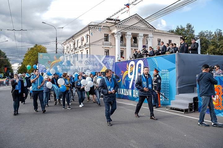 В Видном отметили 90-летие Ленинского района и День города Видное. Фоторепортаж фото 23