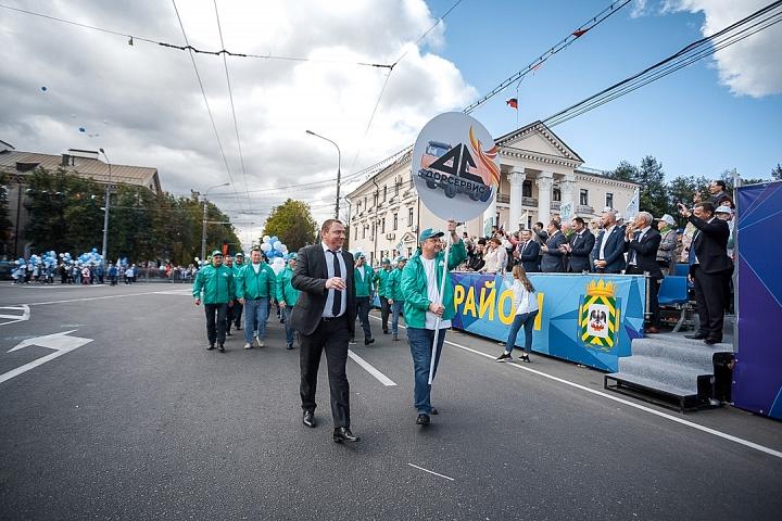 В Видном отметили 90-летие Ленинского района и День города Видное. Фоторепортаж фото 24